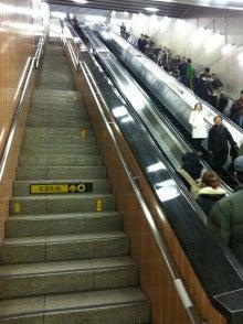 $★写真撮影会社ALIAの社長【Mark BLOG】-赤坂見附の階段1