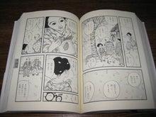 杉浦日向子 『百物語』   サンシャインで輝いて♪ ☆ ...