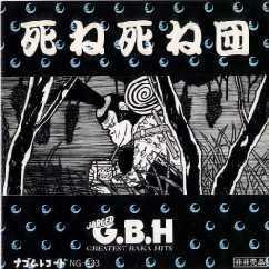 死ね死ね団 「JARGED G.B.H.」 | 己の音楽嗜好
