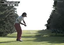 平塚のプロトレーナーがいる治療院:平塚スポーツケアセンター