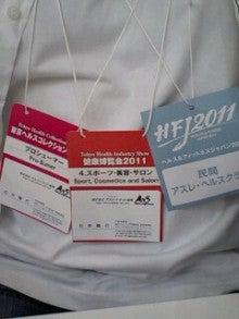 平塚のプロトレーナーがいる治療院-110609_1357~0002.jpg