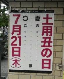 平塚のプロトレーナーがいる治療院-NCM_0006-1.jpg