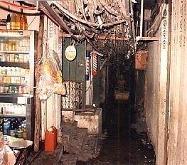 驚愕! 當時の九龍城の全貌 | Celia's Blog in HONG KONG