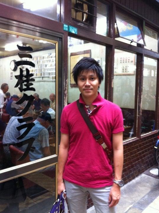 三桂 - JapaneseClass.jp