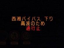 平塚のプロトレーナーがいる治療院-NCM_0164.JPG