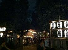 $★ALIAの社長【Mark BLOG】-熊野神社 祭
