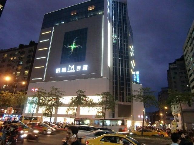 臺北老舗デパート 改裝オープン 明曜百貨 | hiro52のブログ