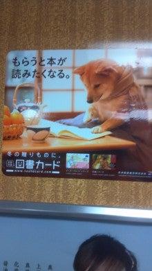 大阪梅田肥後橋美容室 -amaca-HAIRLIFE(アマカヘアーライフ)のブログ
