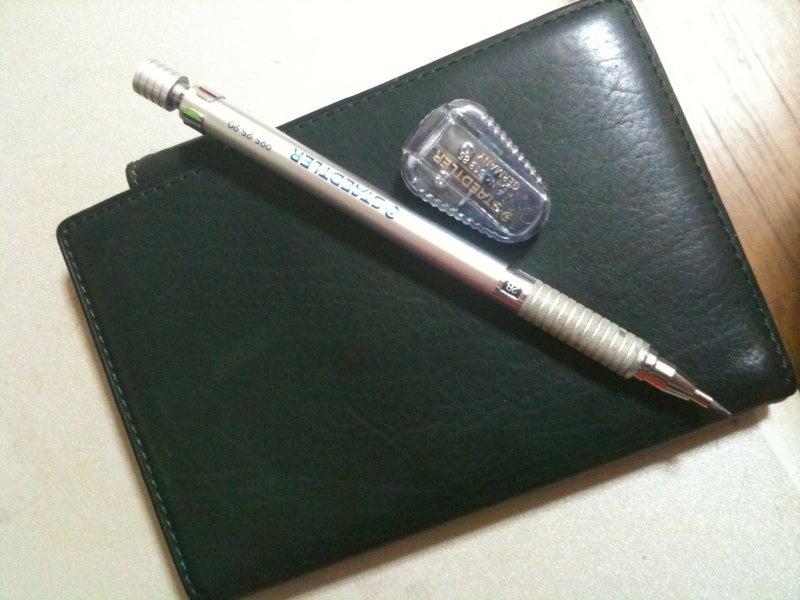 大人の鉛筆 芯の話   iPhone De Blog