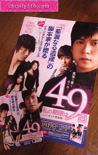 2月10日(金)は「私の期限は49日」の記者会見&コメントを一挙放送☆サイン色紙Present☆