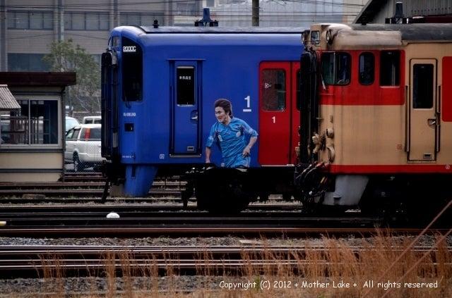 JR九州787系 特急「かもめ」 / 長崎本線 長崎-博多   + Mother Lake