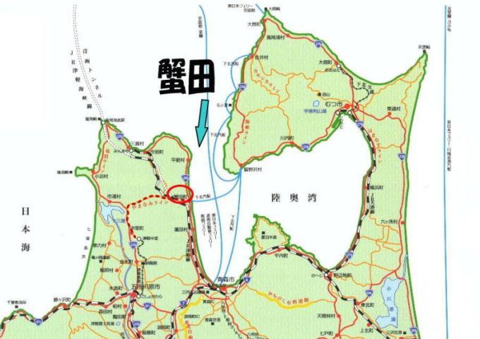 「蟹田地図」の画像検索結果