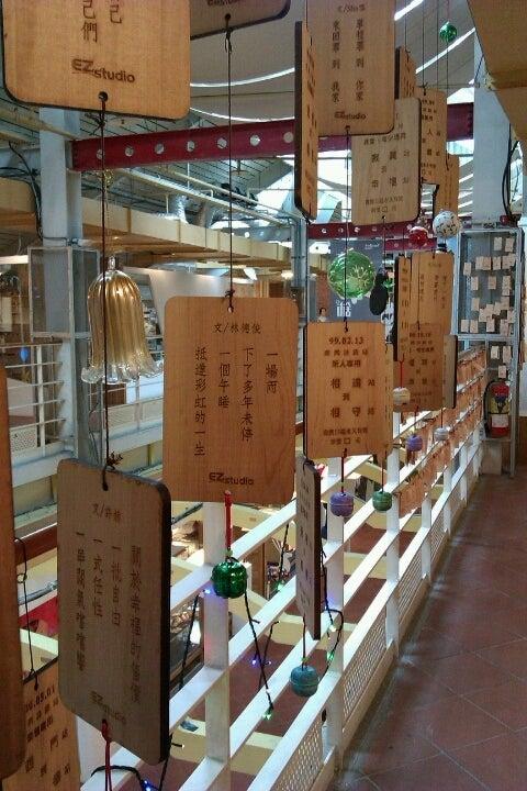 臺北 西門紅樓16工房   小星星的屋