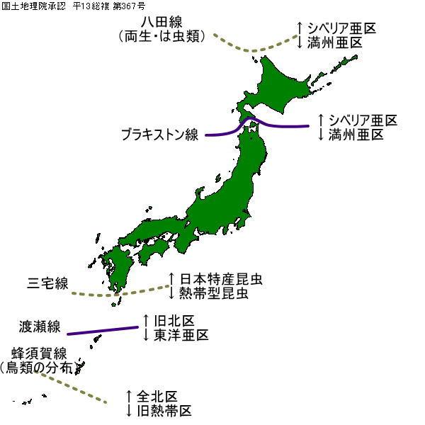 【環境】分布境界線は黒の舟唄と同じ?!   モンちゃんのブログ