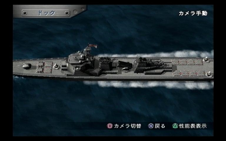 戦え!!海上自衛隊イージス艦…みらい…『ウォーシップガンナー2』   General_Revilの言いたい放題d(^_^o)