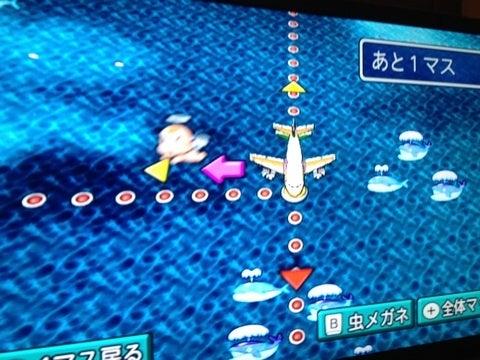 懐かしいゲーム | 桃オフィシャルブログ Powered by Ameba