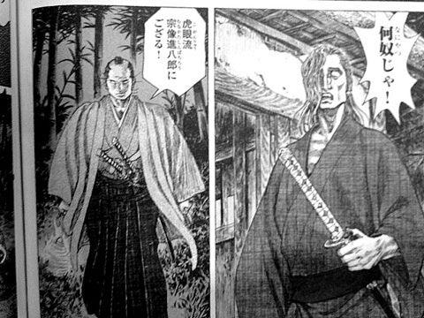 きよの漫畫考察日記969 シグルイ第4巻 | きよの漫畫考察日記