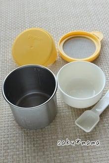 離乳食スタート♪炊飯器でおかゆ作り   管理栄養士・料理家 中津川かおり『食卓のかおり』