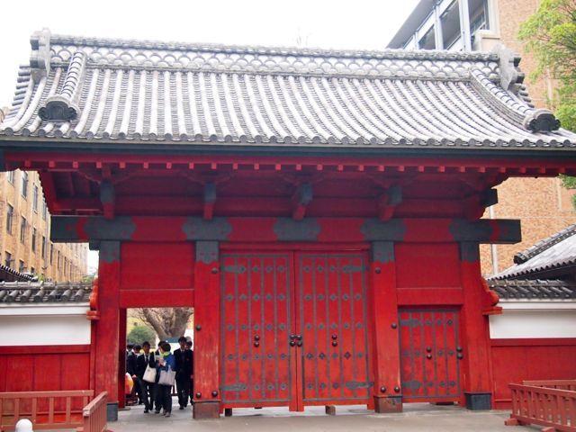 加賀藩上屋敷跡〜赤門 | 白石あつこブログ