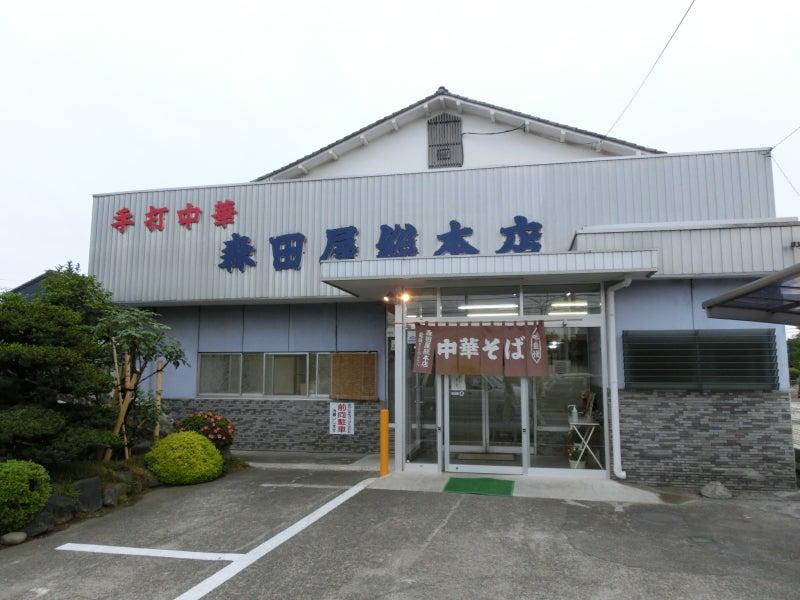 森田屋総本店/栃木県佐野市 | 悟空の勝手に食べ歩きpart2