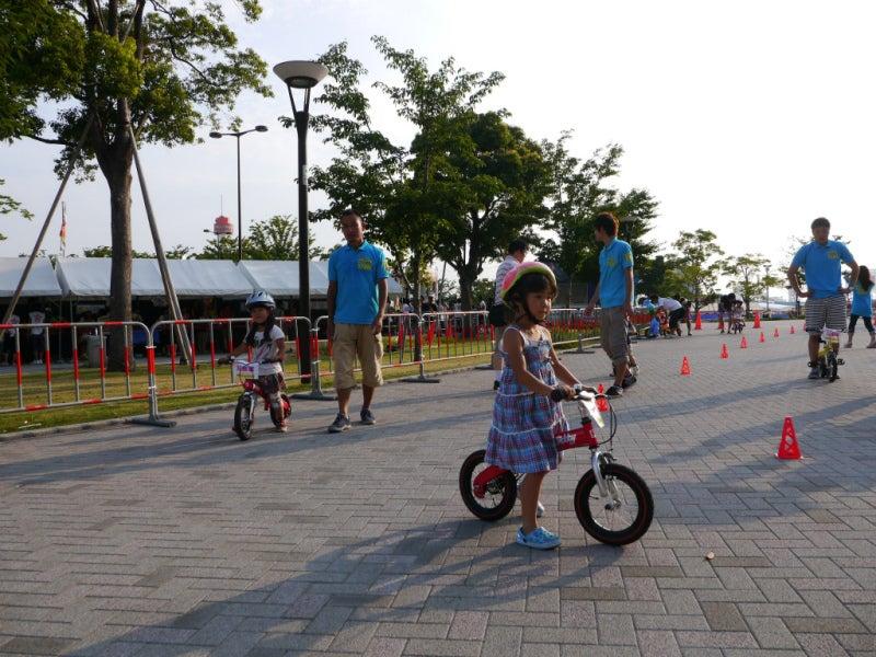 30分で楽しく自転車に乗る方法   ゴールはいつもハッピーエンド♪