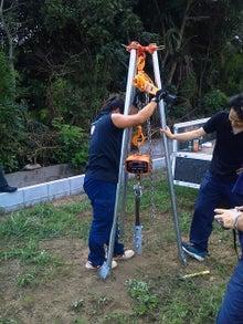 太陽光発電ムラ仲間募集中!      めざせ東京リーマンの千葉週末田舎暮らし ー太陽光発電の売電収入で別荘が買えるかー