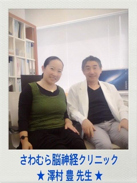 1年ぶりの検診 in 札幌(術後2年)   『青天の霹靂』!クラニオ日記