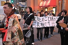 冗談抜きで引いた!「大阪の「反原発グループ」が福島の子供 ...