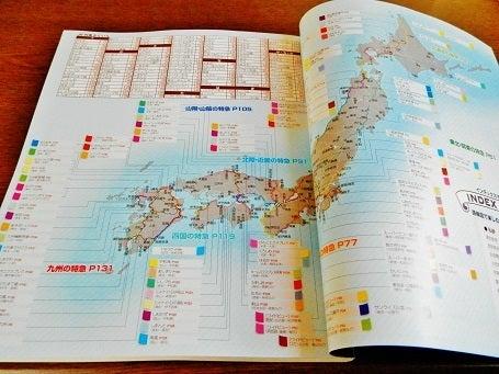 路線図で楽しむ人気特急列車・索引