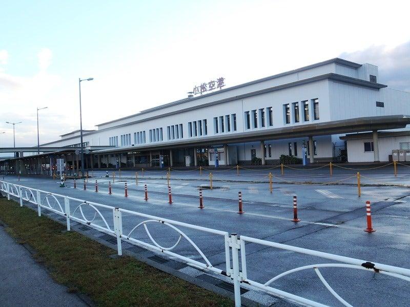 今日は成田空港開港記念日 | 暇つぶしですが・・・