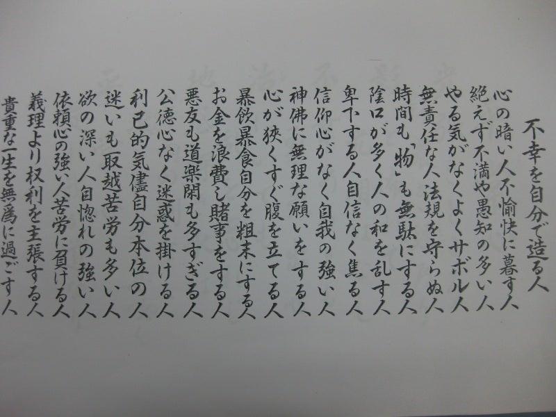 幸福への近道   大阪 美容 スクール ☆BTRビューティアカデミー ...