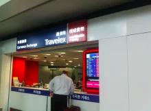 【重要】香港國際空港では両替をいくらするべき?   『異端 ...