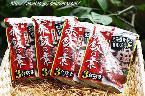井村屋さんの「お赤飯の素」 ~その1~ | 美味しい冒険♪