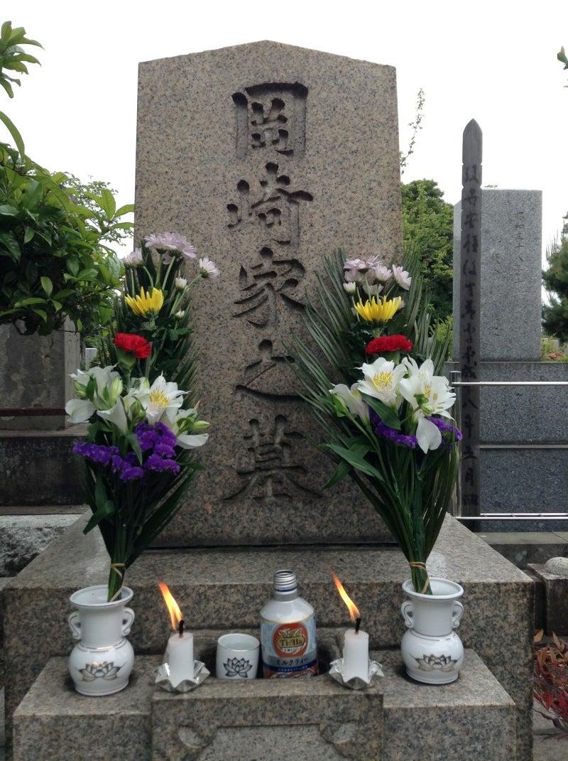 御墓參り | yasutakaのブログ