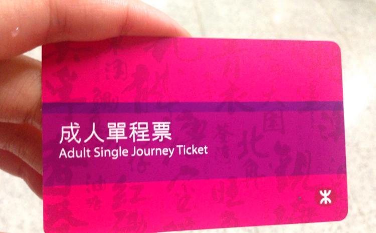 香港の電車(MTR)の乗り方♪ | BLOG