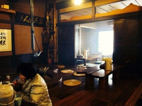 甘酒茶屋【甘味系】@箱根『創業は江戸時代!!400年の歴史を誇る日本一古いカフェ!!』   もすっ!をんな ...