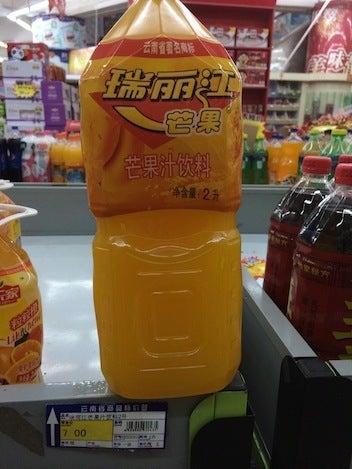 中國 瑞麗江マンゴージュースの原料マンゴー | 3分でわかる中國食品・食材攻略