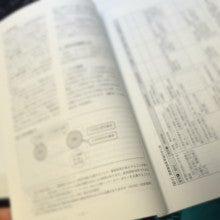 【お知らせ】受験新報2014年10月號に「今さら聞けない違憲審査基準論」が掲載されました | 憲法の流儀 ...