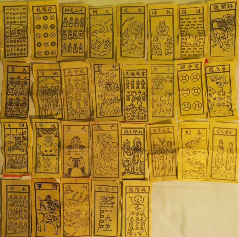 【金紙·種類】金紙種類 – TouPeenSeen部落格