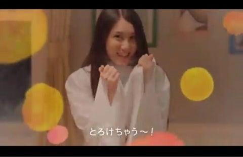 明日は〜 | 小林美稀オフィシャルブログ Powered by Ameba