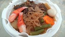 「駅弁屋 祭 あっちっち松茸すきやき栗ごはん」の画像検索結果