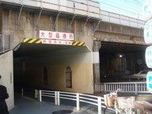 西武新宿-4