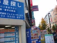 西武新宿-7