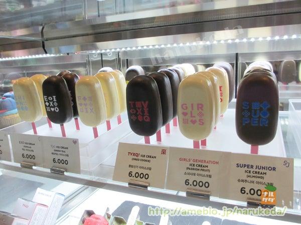 SMTOWN LIVErary CAFE | 美・韓・食 旅ガール なるけだの Mamma Mia!