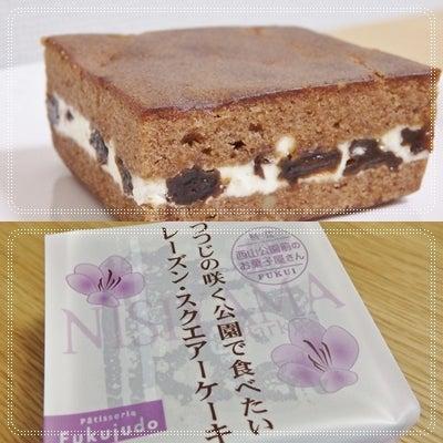 福壽堂の焼き菓子 | cafe mican