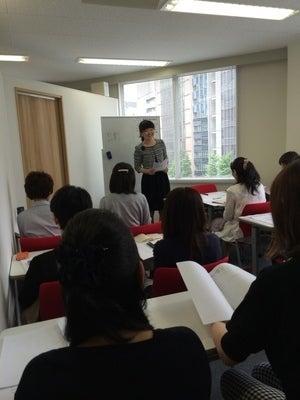 女性起業セミナー 女性起業家コンサルタント