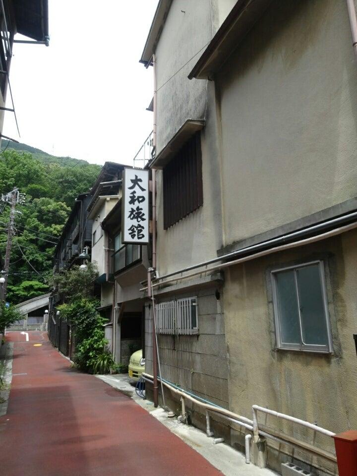 箱根湯本溫泉 大和館 再訪。 | 裕介のブログ