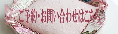 大阪 カルトナージュ教室 サロン 人気