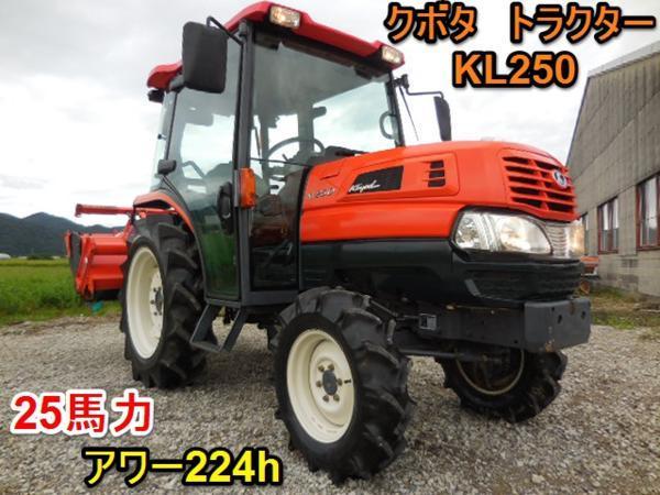 クボタ トラクター KL250 キャビン | 農機具王のブログ