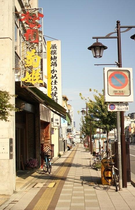 大塚酒店(高崎市)へ行く★   群馬栃木を愛するあっぴのブログ
